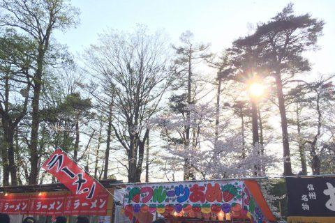 上越市 高田城観桜会