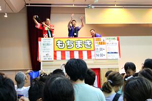 妙高ふれあいフェア2018