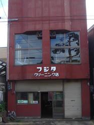 リフォーム前の店舗。
