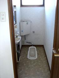 リフォーム前の和式トイレ。