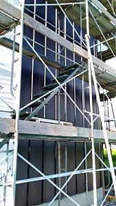 外壁 ガルバリュウム鋼板