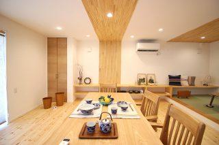 妙高市 自然素材の家 ダイニングキッチン