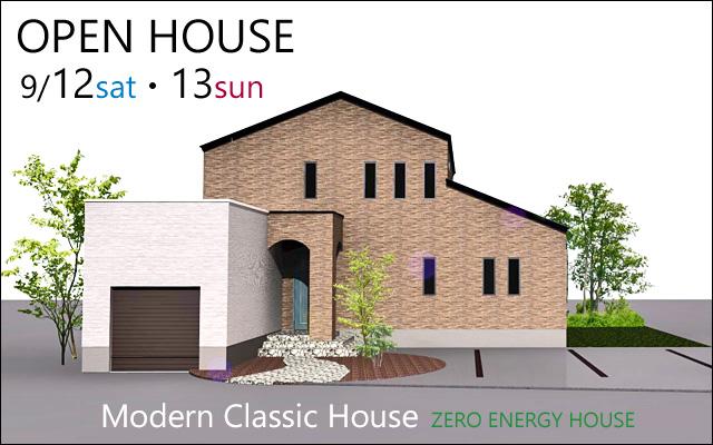 オープンハウス 妙高市 Modern Classic House
