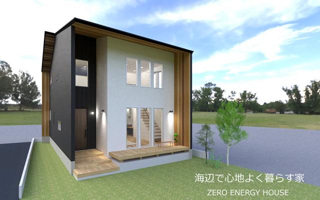 上越市大潟 海辺で心地よく暮らす家